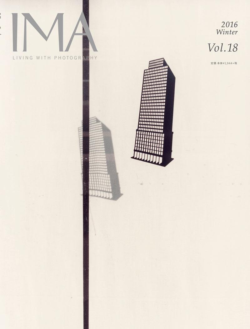 ima-magazine_vol-18_01
