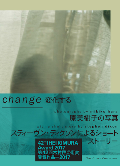 Change-obiCover-400px