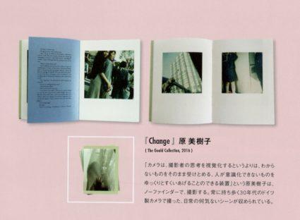 ima-page148-hara-3
